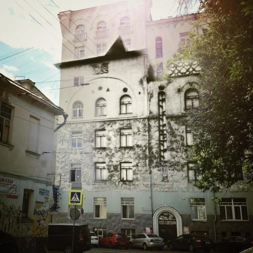 Доходный дом церкви Троицы на Грязех